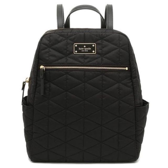 Kate Spade Hilo Quilted Backpack