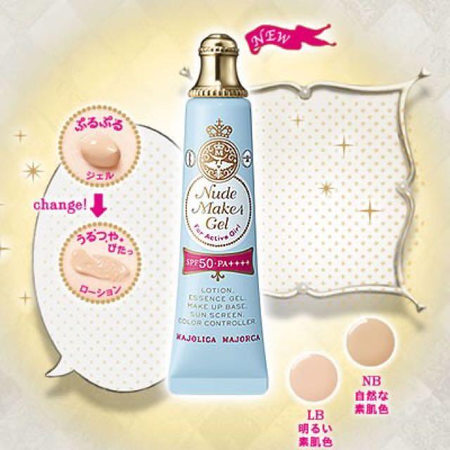 Majorlica Majorca nude make gel