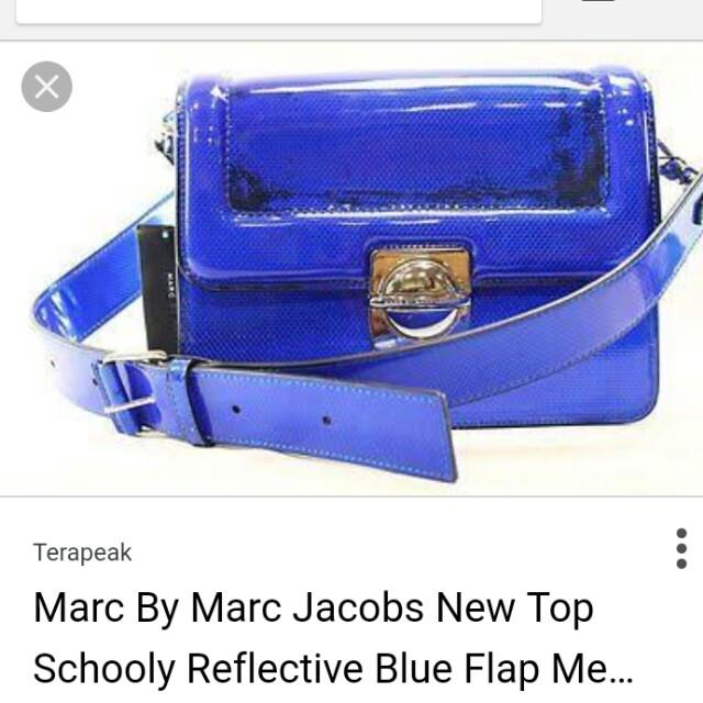 Marc jacobs schooly messenger bag
