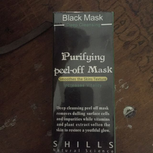 Shills black mask original