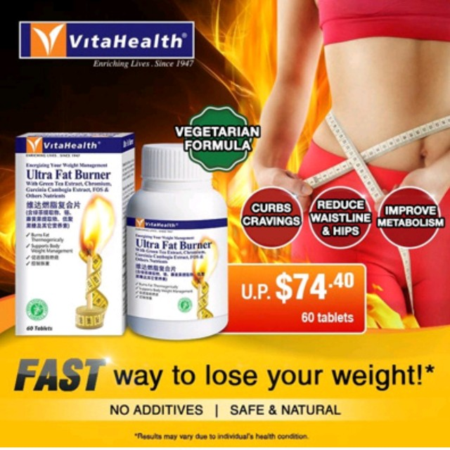 Vitahealth Ultra Fat Burner For Slimming 60 Tablets Vegetarian Formula