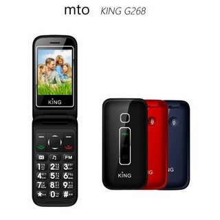 KING G268 3G折疊老人機 軍人機 老人機 摺疊手機 長輩機 無照相手機 大字體 大按鍵 大鈴聲 亞太4G可用【全新公司貨】