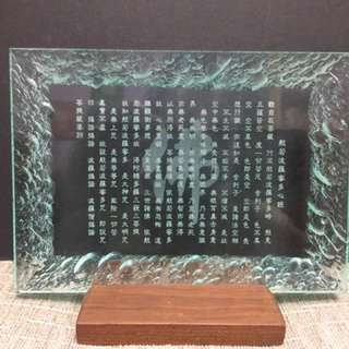 Heart sutra on glass with wooden stand