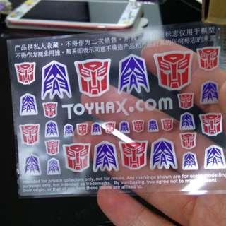 Transformers autobot & decepticon logo
