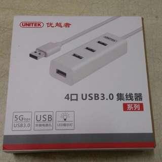 (90% 新) Unitek USB 3.0 4-port Hub--USB3.0分線器
