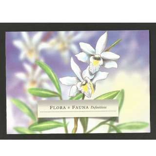 Singapore 2009 First $5 Embroidered Collector Miniature Sheet - Flora & Fauna