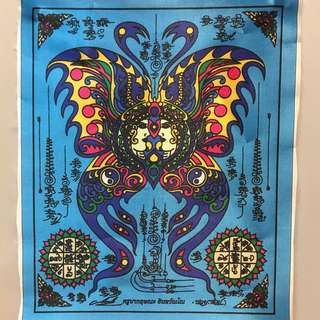 Kruba Krissana - Butterfly Phrayant Kruba Krissana - Butterfly Phrayant