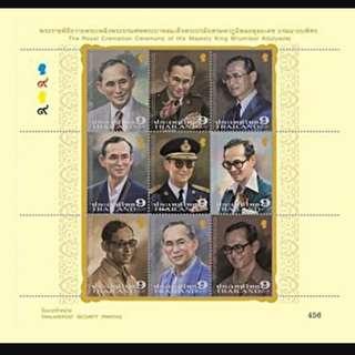 Stamp Thai King Rama IX