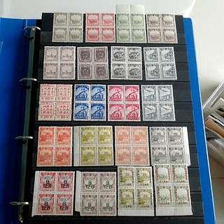 China-Manchukuo mint stamps