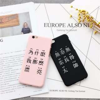 搞怪手機殼iPhone 7 plus 蘋果情侶創意韓國男女款 粉色