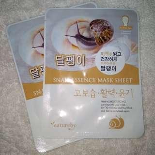NEW Snail Essence Mask Sheet