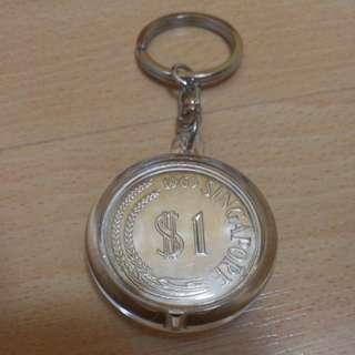 Singapore Coin Key Chain