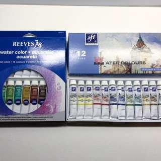 *Reduced* Watercolour Paint Set