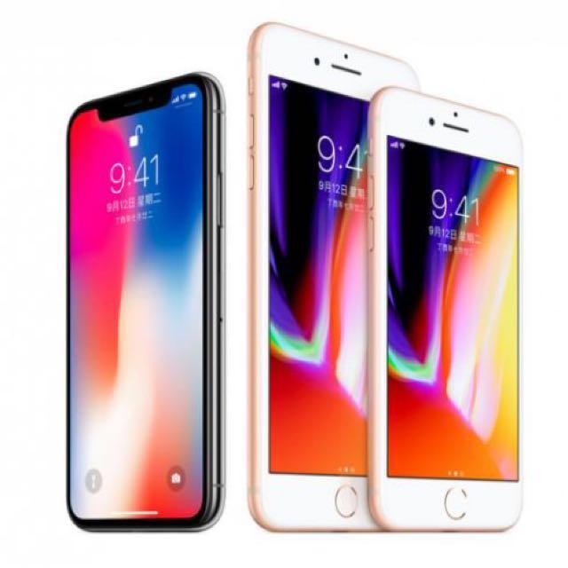 高價收購 各式4G iPhone