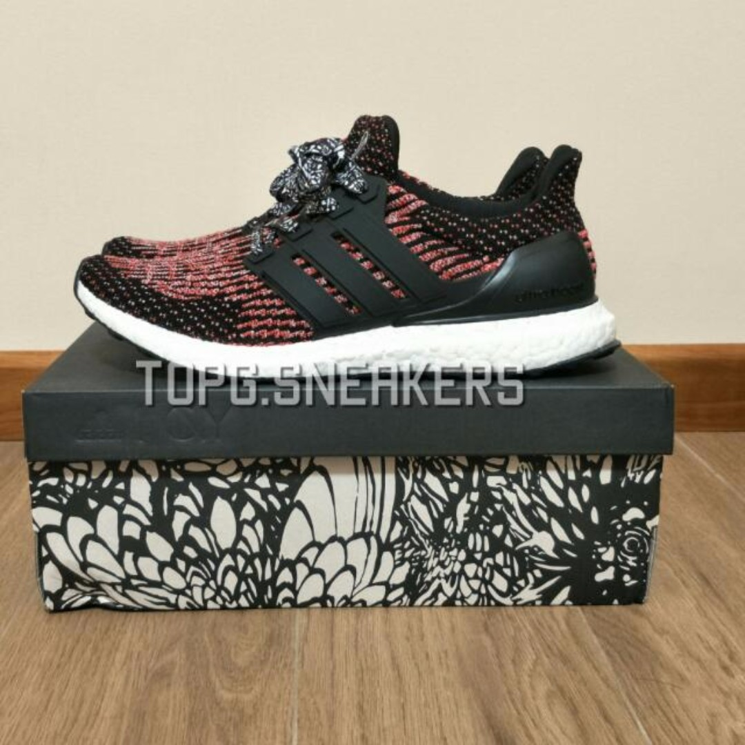 fff1ec1538c9c Adidas Ultra Boost 3.0 CNY (Chinese new year )