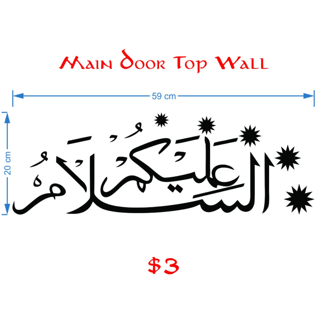 Assalamualaikum arab ayat islamic calligraphy muslim door for Islamic wall clock singapore