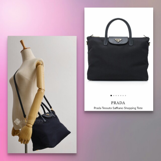 a686a64a83c8 ... spain brand new prada tessuto saffiano shopping tote bag luxury bags  wallets on carousell 91ce4 2469f