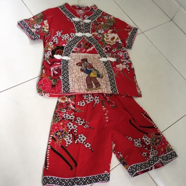 Chinese Tradition Costume