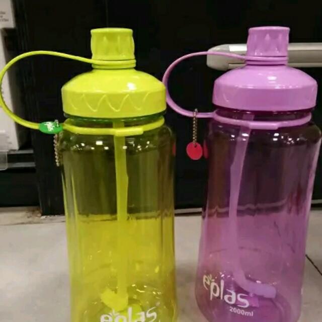 Besties Kiddo Botol Minum Anak BPA Free 500ml Karakter Anak Laki ... - Tupperware Kiddos Tumbler - Botol Minum Anak. Source · Eplas botol .