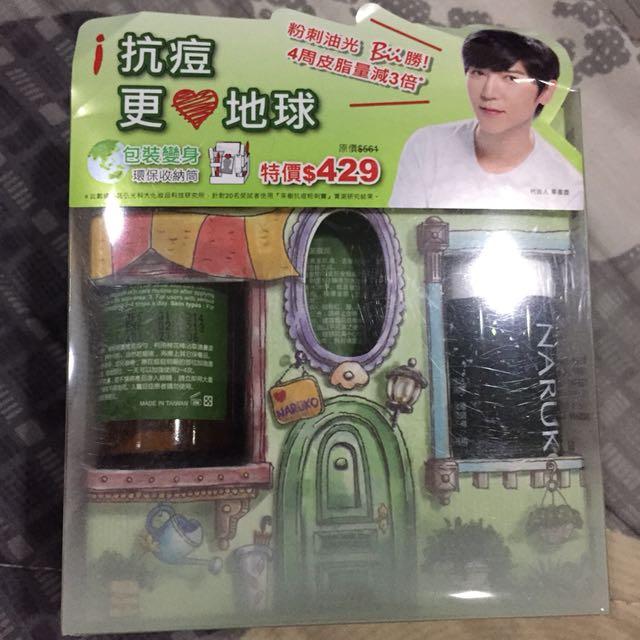 Naruko Green Tea Set