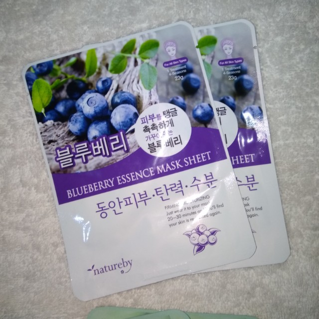 NEW Blueberry Essence Mask Sheet