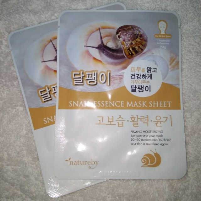 NEW Snail Essence Mask Sheet