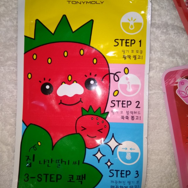 NEW Tonymoly Runaway Strawberry Seeds 3-Step Nose Pack