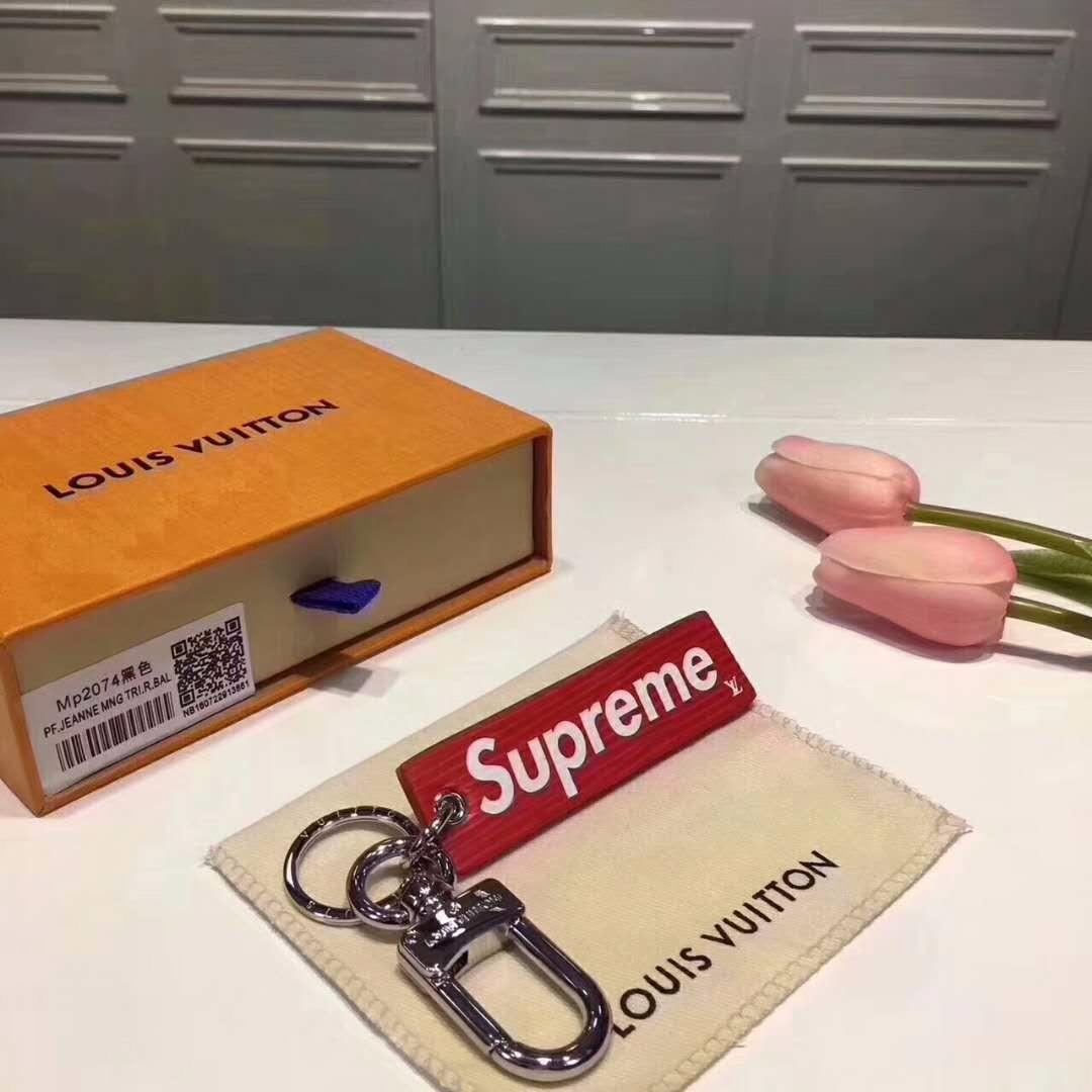 Supreme X LV UA Keyring