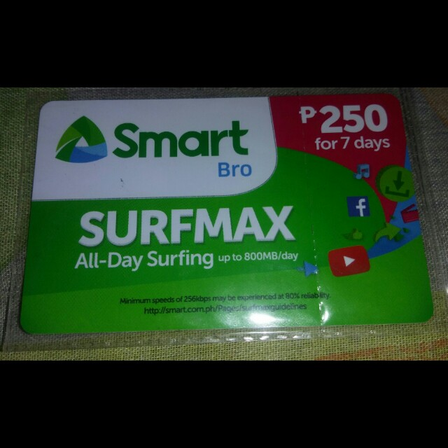 SURFMAX ALL DAY SURFING
