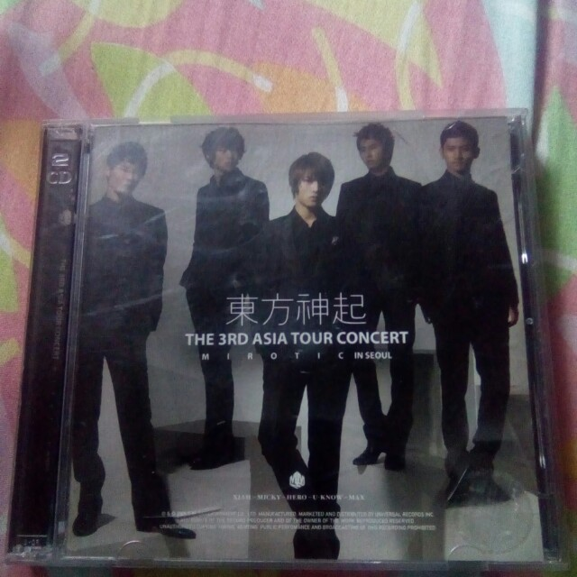 TVXQ THE 3RD ASIA WORLD CONCERT MIROTIC IN SEOUL Audio Cd