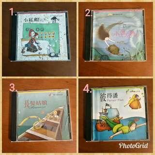 兒童故事 故事CD 說故事 聽故事 教學故事 兒童CD