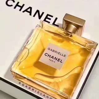 Chanel new Gabrielle