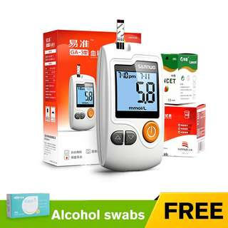 Yizhun Blood Glucose Monitor 50Test Strips and Lancets and FREE Swabs