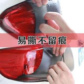 汽車尾燈膜熏黑 車身改色膜 可撕噴膜車燈膜改裝噴漆大燈貼