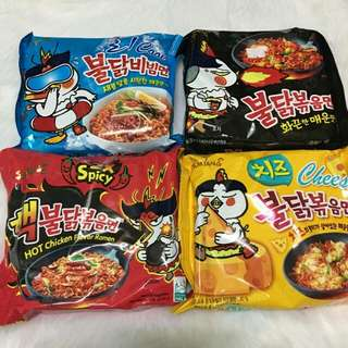Onhand Black Samyang korean noodles