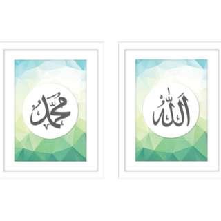 [Wall Frame] Allah & Muhammad Set (Green Mosaic)