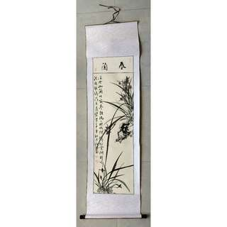 Chinese painting - Reed with poem