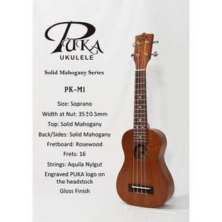 Puka烏克麗麗 PK-M1S 21吋 全單板桃花心木