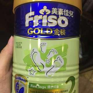 Friso 2號