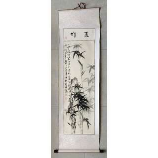 Chinese painting – Rock and bamboo