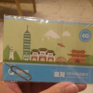 台灣電話上網卡 Taiwan prepaid phone data card