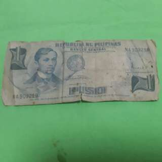 Philippine currency 1949 series 1 peso bill