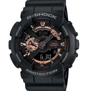 Casio G Shock * GA110RG-1A Anadigi Rose Gold & Black XL Gshock