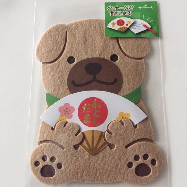 2018年狗年可以寫祝福語紅包袋
