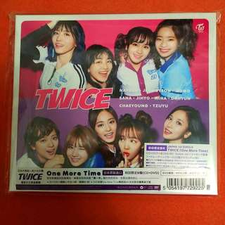 Twice One More Time空專B版送小卡組