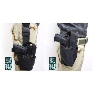 台南 武星級 腰掛槍套/腿掛槍套-黑 (BB槍BB彈瓦斯槍玩具槍空氣槍CO2槍短槍電動槍手槍套槍盒槍箱槍袋彈匣套彈夾袋