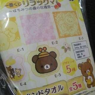 日本鬆弛熊家族「蜂蜜森林豐收節」主題毛巾 E5款 (日本「一番賞」限定)