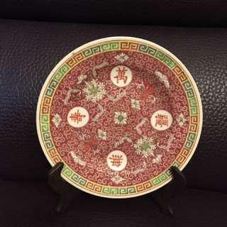 五六十年代景徳鎮紅萬壽八寸碟 圓印底款