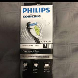 Philips Sonicare Replacement Toothbrush set- black