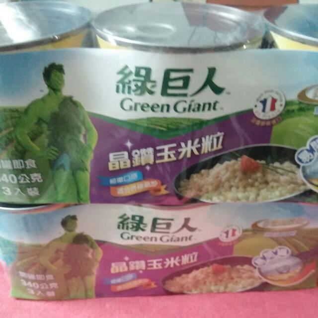 🍁(340公克)綠巨人晶鑽玉米粒